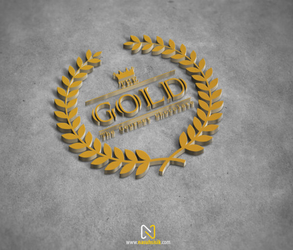 Gold Food Company IRAK